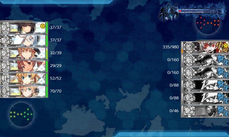 f:id:tikuwa_ore:20201227180158j:plain