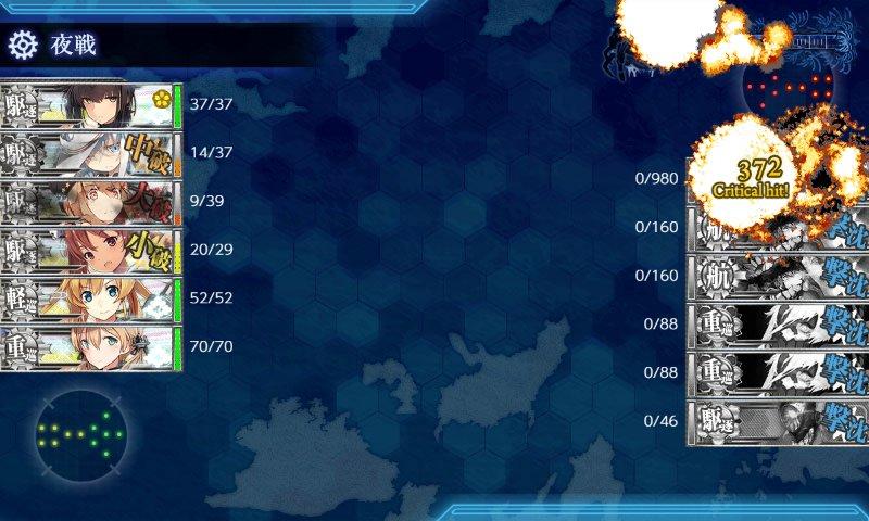 f:id:tikuwa_ore:20201227180809j:plain