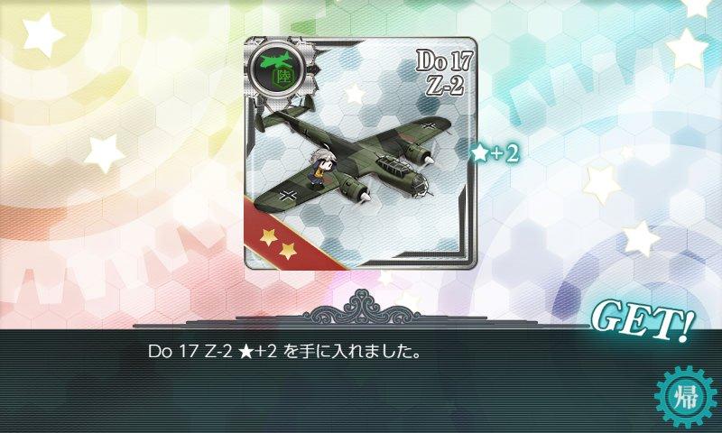 f:id:tikuwa_ore:20201227180955j:plain