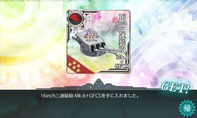 f:id:tikuwa_ore:20201227181002j:plain