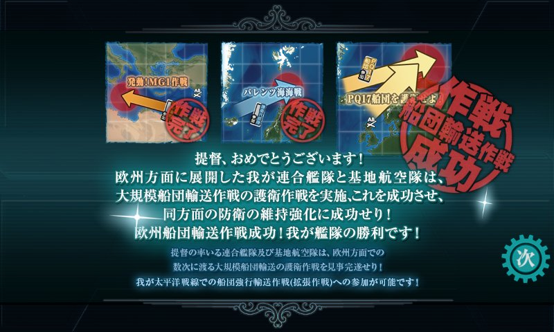 f:id:tikuwa_ore:20201227181327j:plain