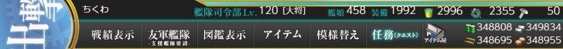 f:id:tikuwa_ore:20201227181843j:plain
