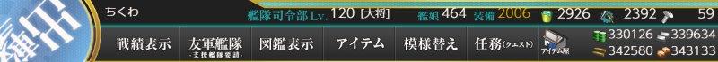f:id:tikuwa_ore:20201227181851j:plain