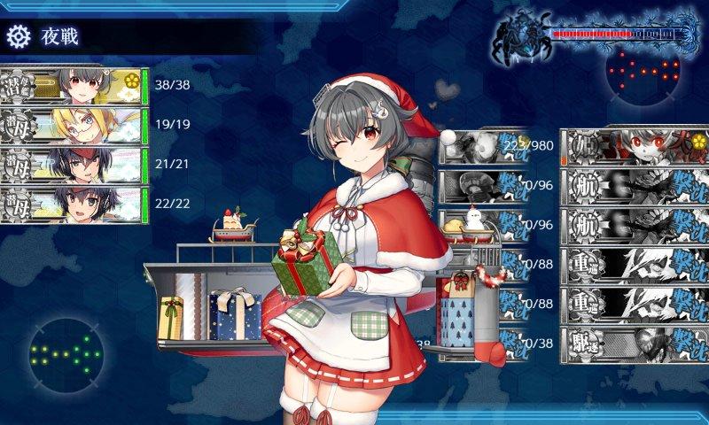 f:id:tikuwa_ore:20201227182052j:plain