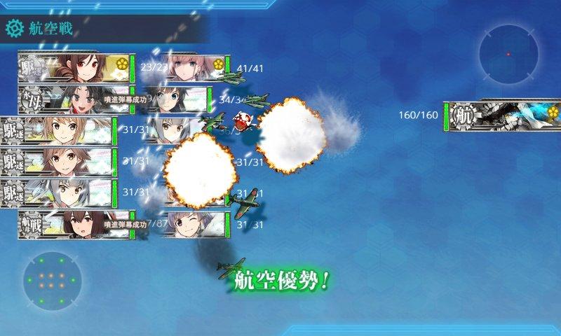 f:id:tikuwa_ore:20210105213704j:plain