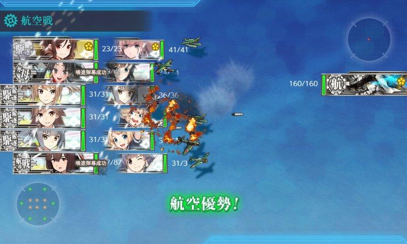 f:id:tikuwa_ore:20210105213721j:plain