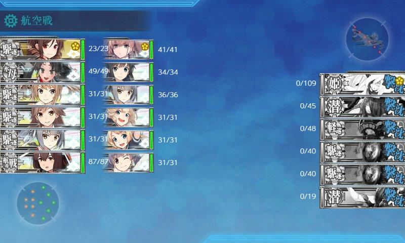 f:id:tikuwa_ore:20210105214106j:plain