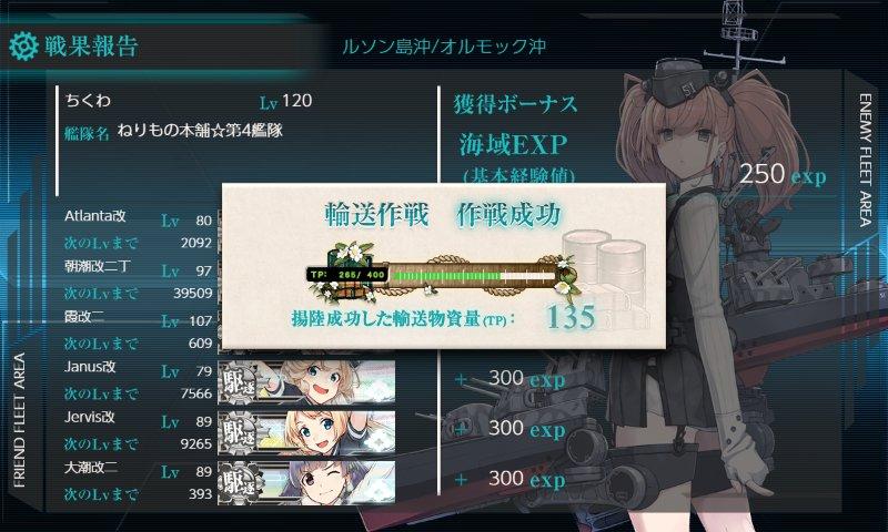 f:id:tikuwa_ore:20210105214254j:plain