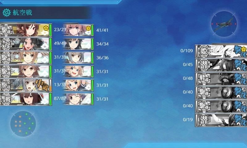 f:id:tikuwa_ore:20210105214454j:plain