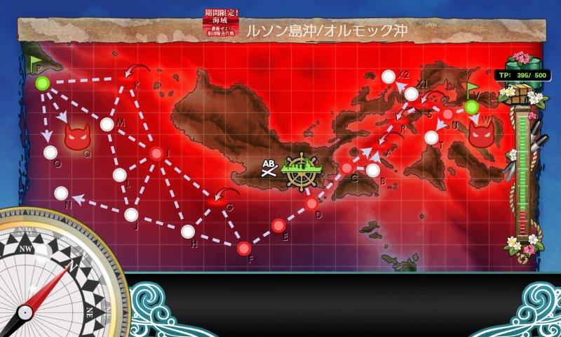 f:id:tikuwa_ore:20210105215125j:plain