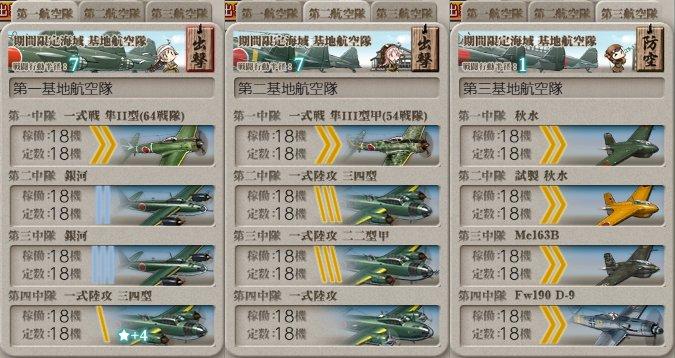 f:id:tikuwa_ore:20210105215852j:plain