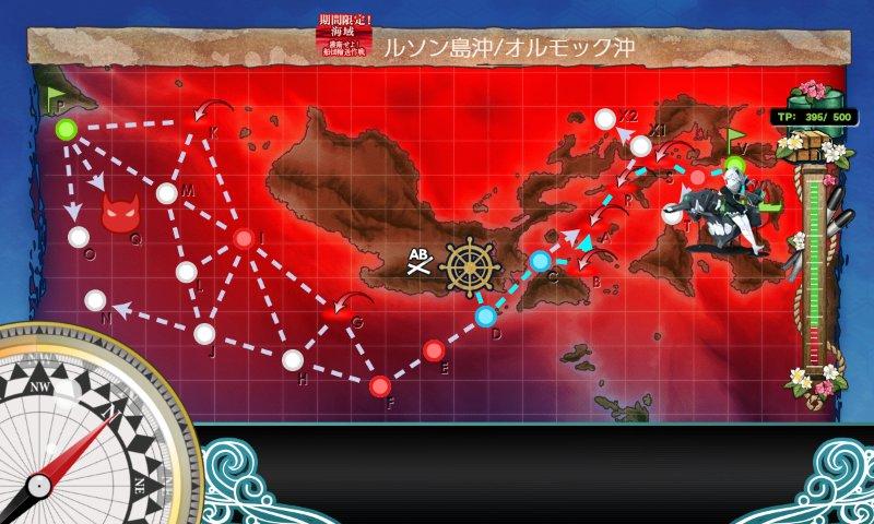 f:id:tikuwa_ore:20210105215936j:plain