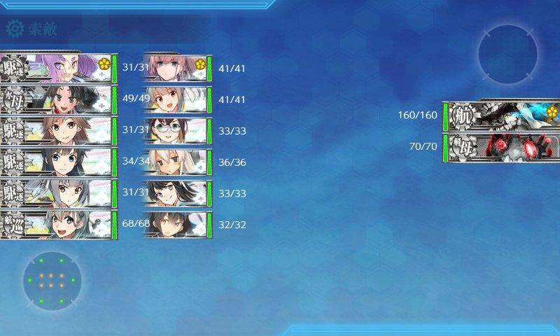 f:id:tikuwa_ore:20210105220051j:plain