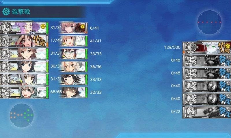 f:id:tikuwa_ore:20210105220351j:plain