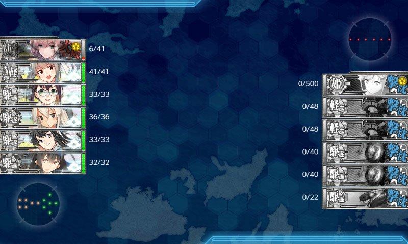 f:id:tikuwa_ore:20210105220411j:plain
