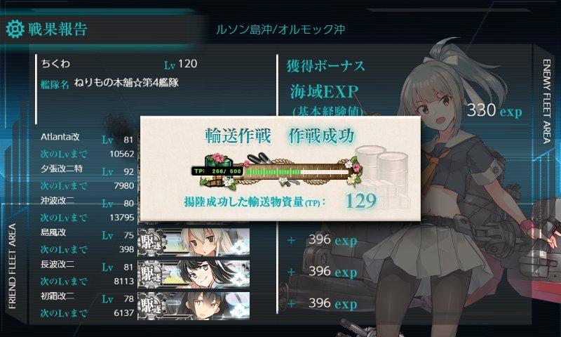 f:id:tikuwa_ore:20210105220437j:plain