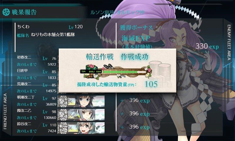 f:id:tikuwa_ore:20210105220629j:plain