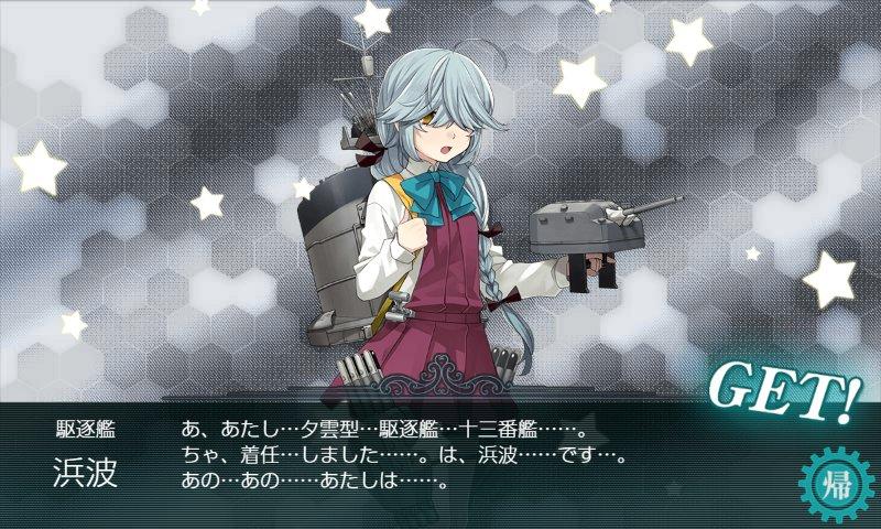 f:id:tikuwa_ore:20210105221028j:plain