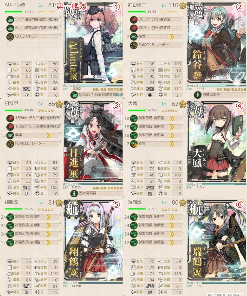 f:id:tikuwa_ore:20210108215616j:plain