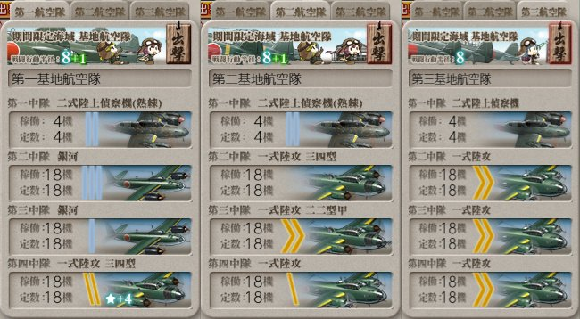 f:id:tikuwa_ore:20210108224151j:plain
