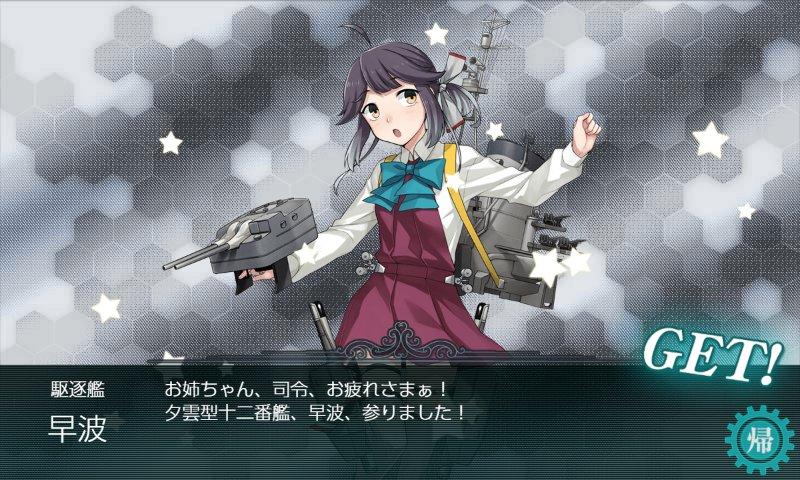 f:id:tikuwa_ore:20210108225418j:plain