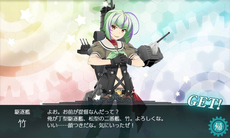 f:id:tikuwa_ore:20210108230317j:plain