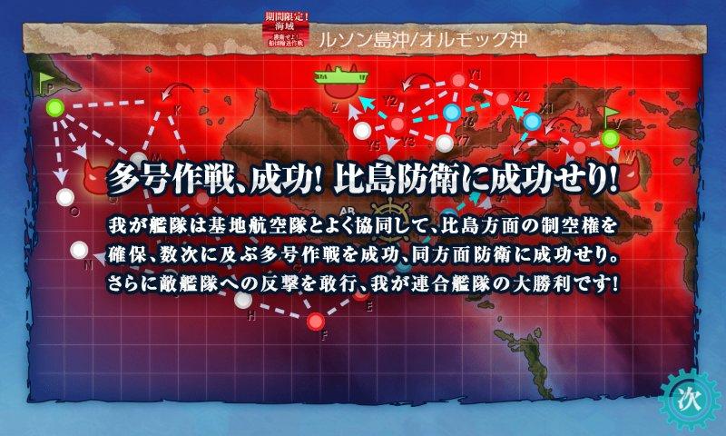 f:id:tikuwa_ore:20210108230506j:plain