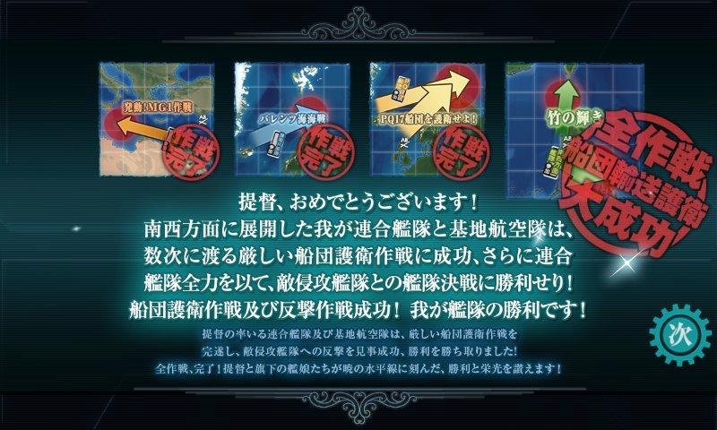 f:id:tikuwa_ore:20210108230513j:plain