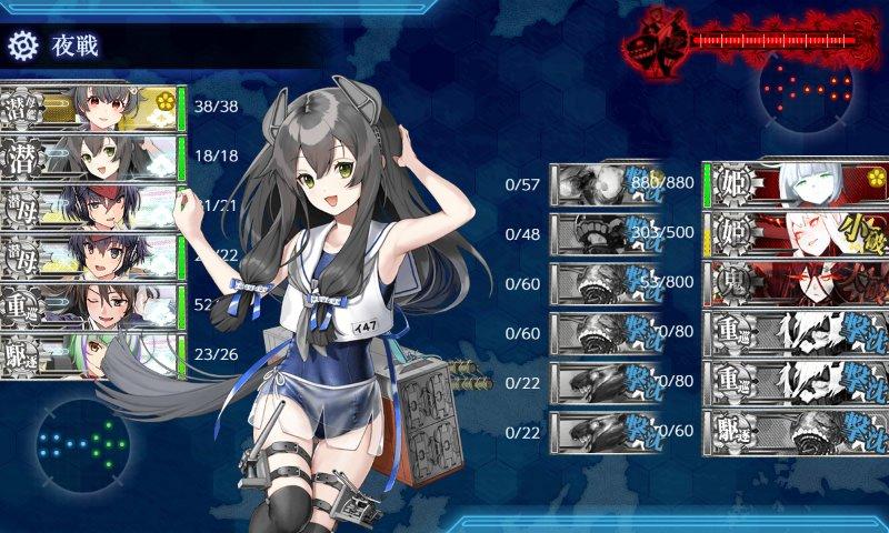 f:id:tikuwa_ore:20210108231709j:plain