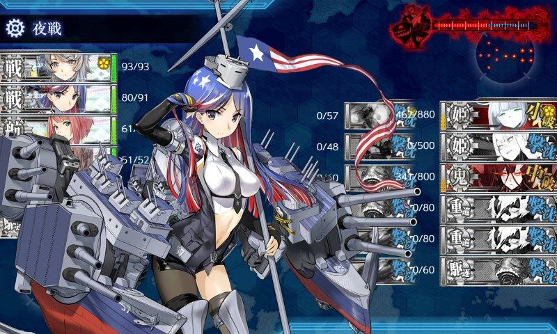 f:id:tikuwa_ore:20210108232027j:plain