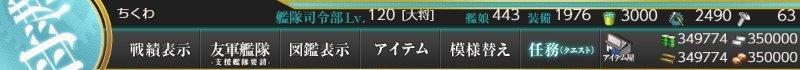 f:id:tikuwa_ore:20210108233604j:plain