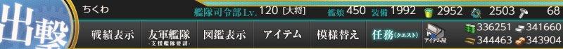 f:id:tikuwa_ore:20210108233611j:plain