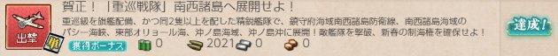 f:id:tikuwa_ore:20210110143754j:plain