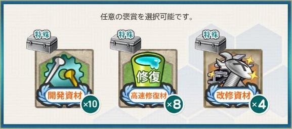 f:id:tikuwa_ore:20210110143806j:plain