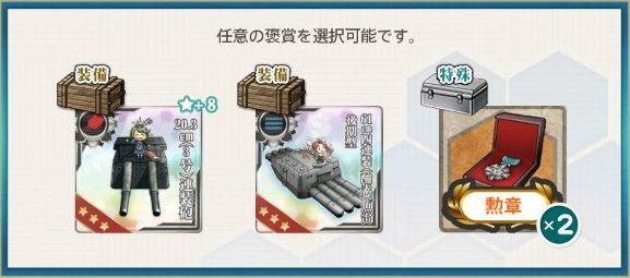 f:id:tikuwa_ore:20210110143812j:plain