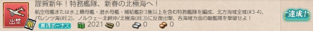f:id:tikuwa_ore:20210110144532j:plain