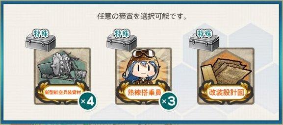 f:id:tikuwa_ore:20210110144541j:plain