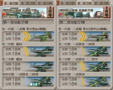 f:id:tikuwa_ore:20210110150153j:plain