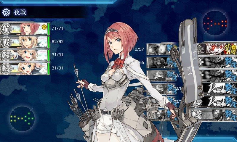 f:id:tikuwa_ore:20210110150924j:plain