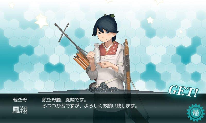 f:id:tikuwa_ore:20210110151645j:plain