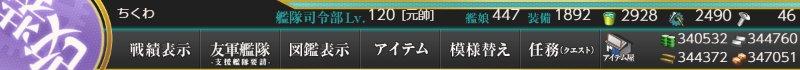 f:id:tikuwa_ore:20210110152125j:plain