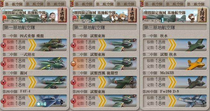 f:id:tikuwa_ore:20210111211450j:plain