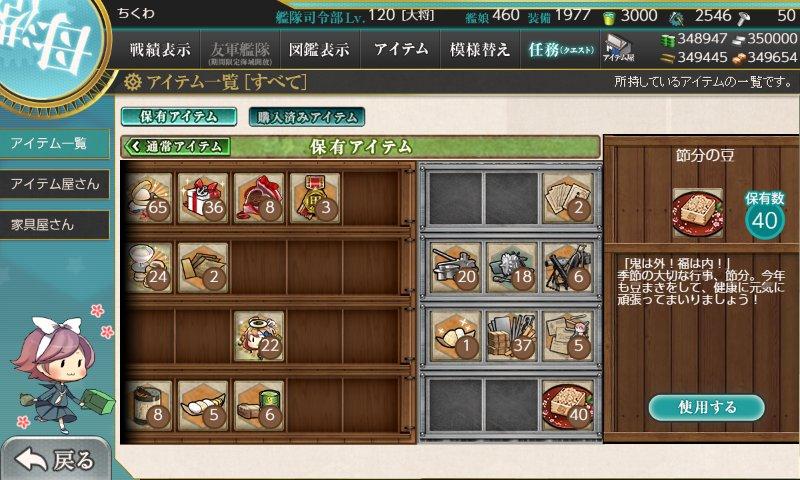 f:id:tikuwa_ore:20210205184017j:plain