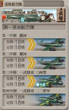 f:id:tikuwa_ore:20210527104920j:plain