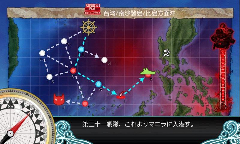 f:id:tikuwa_ore:20210527110253j:plain