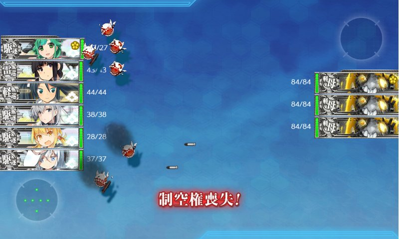 f:id:tikuwa_ore:20210527110432j:plain