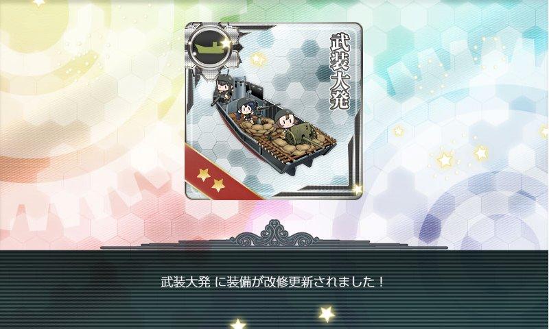 f:id:tikuwa_ore:20210527111511j:plain