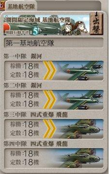 f:id:tikuwa_ore:20210527111527j:plain