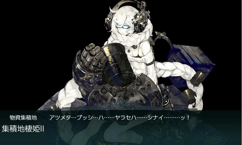 f:id:tikuwa_ore:20210527112209j:plain
