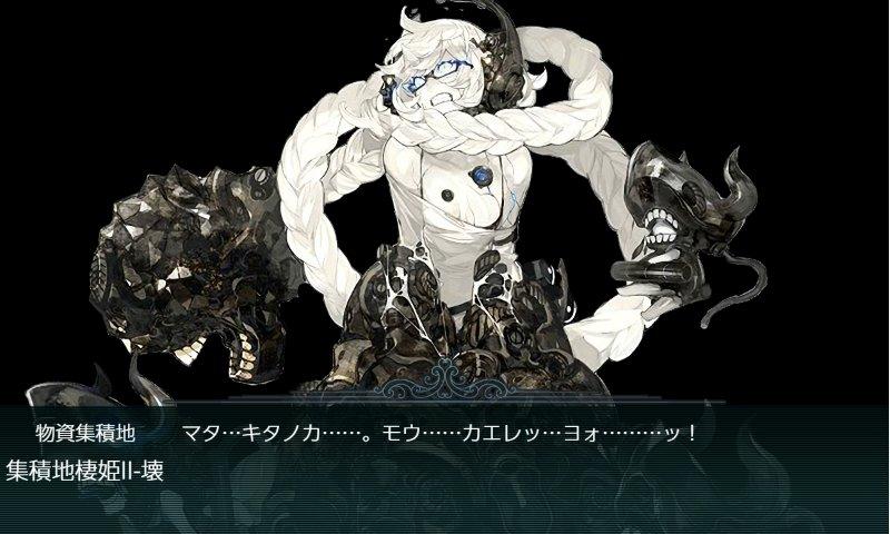 f:id:tikuwa_ore:20210527112635j:plain
